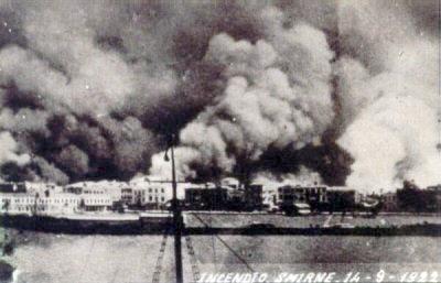 σμυρνη 1922