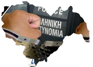 imathiamappapolizia