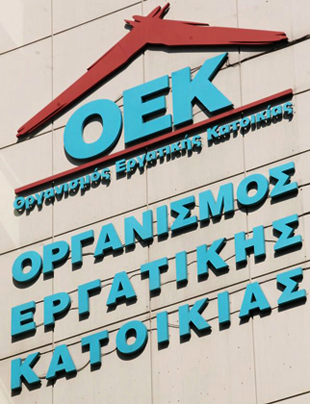 oeklogo