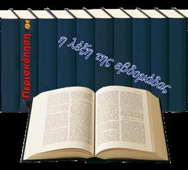 libri3