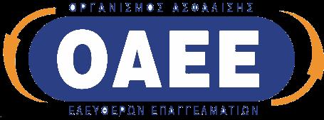 oaeelogo