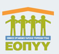 eopyy_coloured