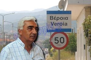 xalkidis_veria