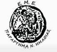 ellinikimathimatikietairia_imathia