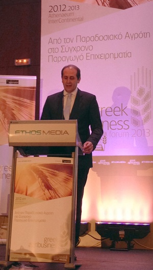 foto greek agribusiness Forum