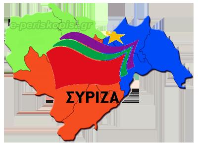 imathia_syriza