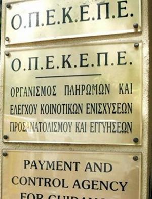 opekepe3