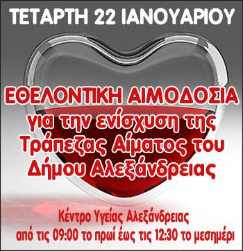 ethelaimod22jan