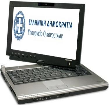 laptopypoik
