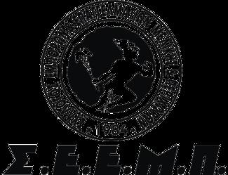 empsyllogosmelikis logo