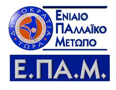 epamlogo