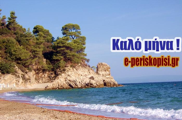 xalkidiki2