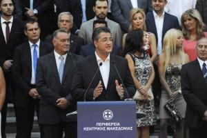 140827_Teleti_orkomosias_Perifereia_K_Makedonias_4