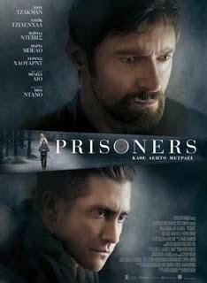 prisonerstainia