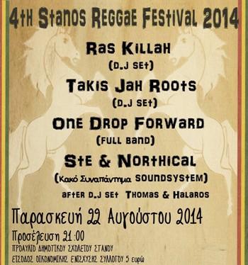 stanosreggaefest2014