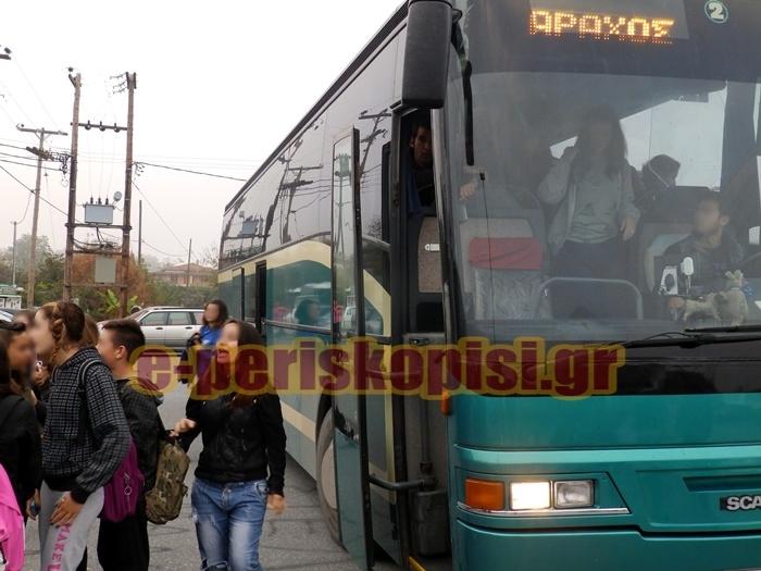 μεταφορά μαθητών λεοφωρεία Πλατύ Ημαθίας