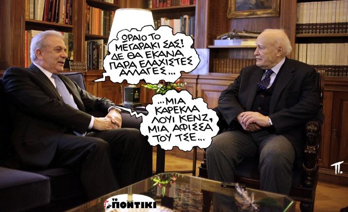 avrampres_pontiki