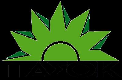 pasok_logo_newtransparent