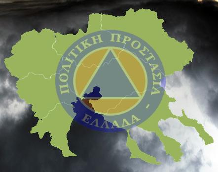 Πολιτική Προστασία, Περιφέρεια Κεντρικής Μακεδονίας,
