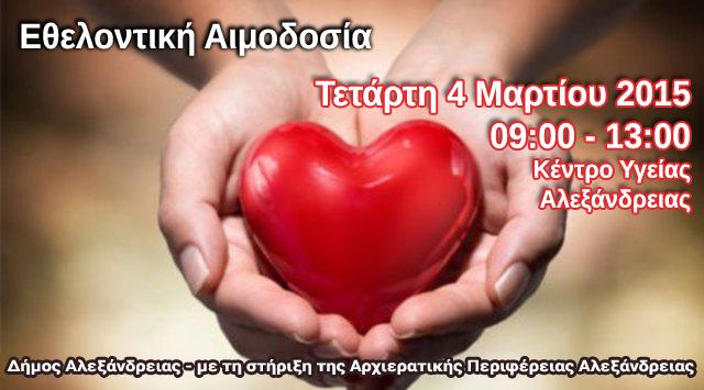 aimodosia 20150304_large