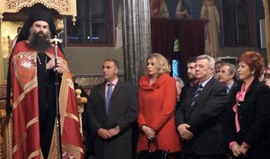 Αποτέλεσμα εικόνας για Υφυπουργός Μακεδονίας-Θράκης