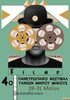 filmefestival2015