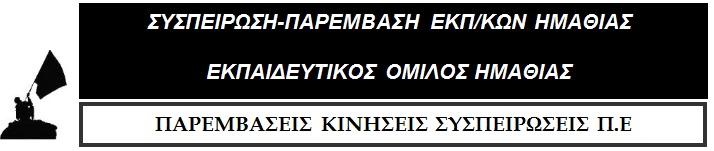 ekpomilimathias052015