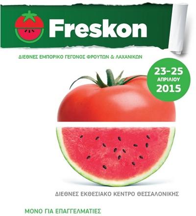 freskon2015