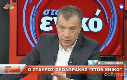 theodorakissta-xatzinik