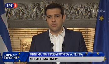 diaggelma tsipra