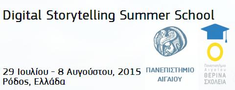 summerschool 2015
