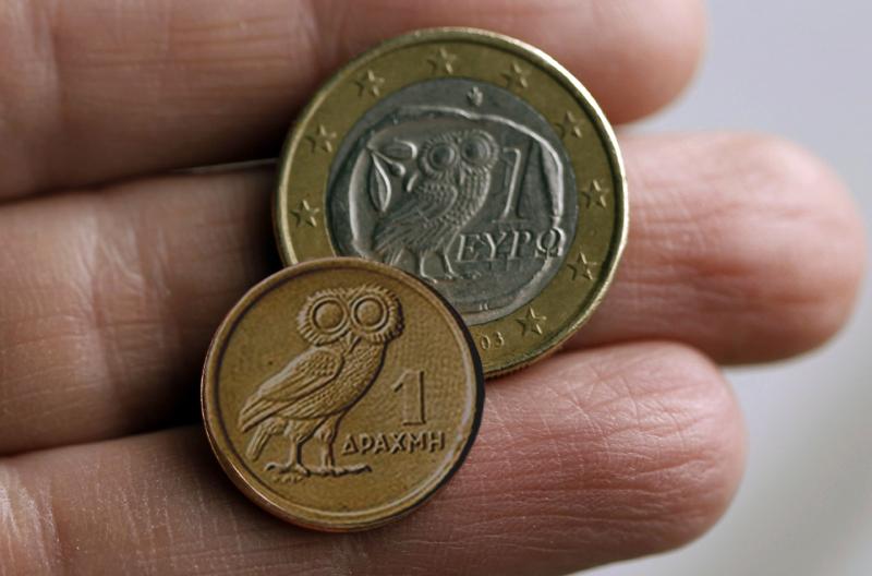 draxmes-evro