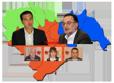 imathia syriza vouleftes
