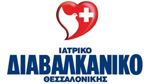 diavalkaniko-logo