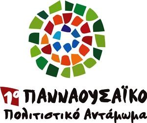 pannaoussaiko logo