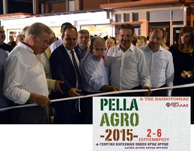pellaagro2015-2