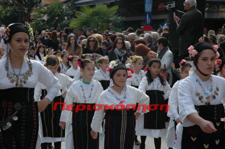 PARELASIalexandreia-20151027109