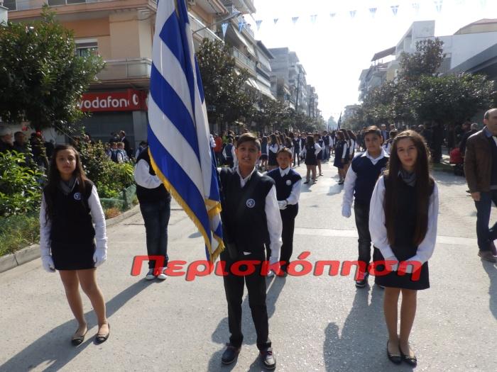 PARELASIalexandreia-20151027154