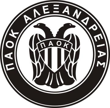 paok alexandreias