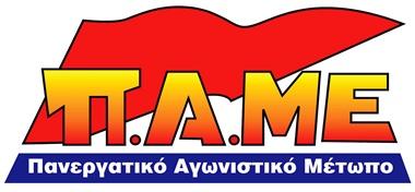 PAME-LOGO