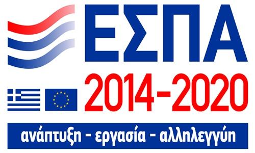 espa1420_logo