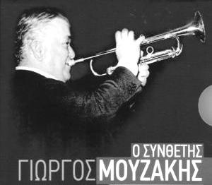 muzakis