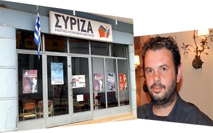 stmixos-syriza