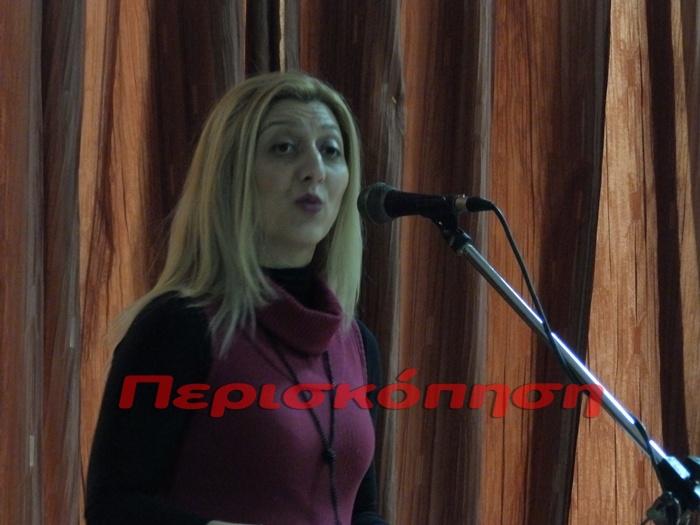 dentro-meliki-2015120624