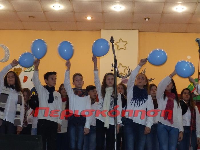 dentro-meliki-2015120632
