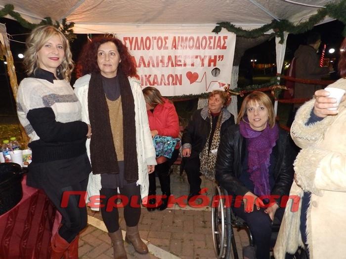 trikala-dentro-20151213-39