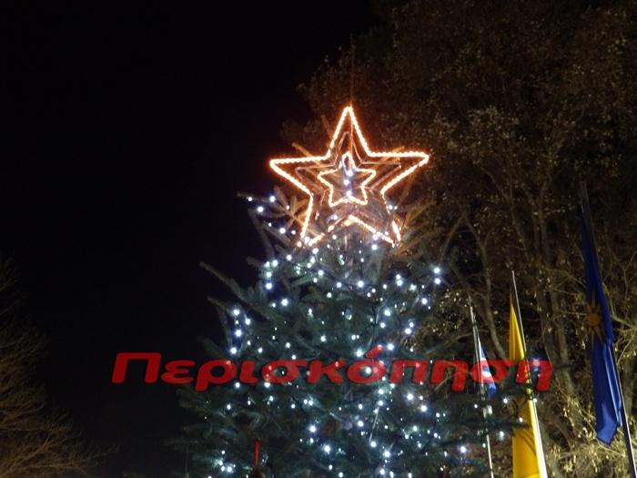 trikala-dentro-20151213-94