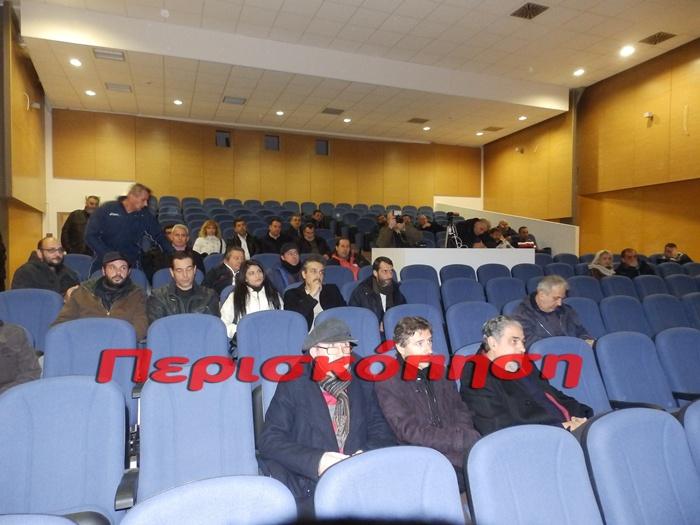 SYRIZAPLT20160104-13