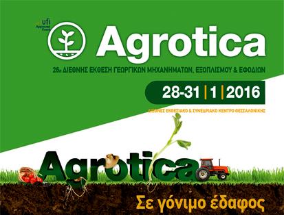 agrotica 2016
