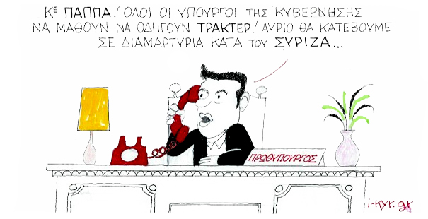 kyr201603